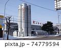 札幌のロバパン本社工場 74779594
