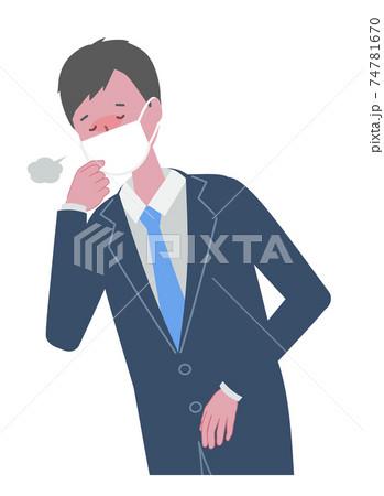 咳をする マスクを着けたスーツの男性 74781670