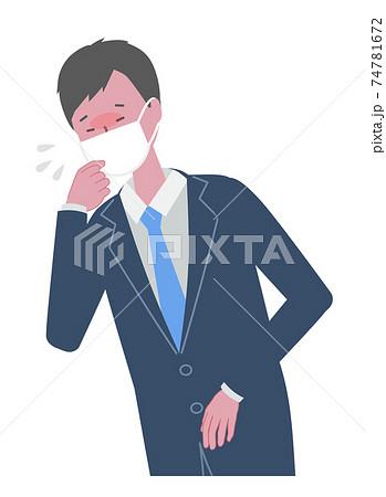 くしゃみをする マスクを着けたスーツの男性 74781672