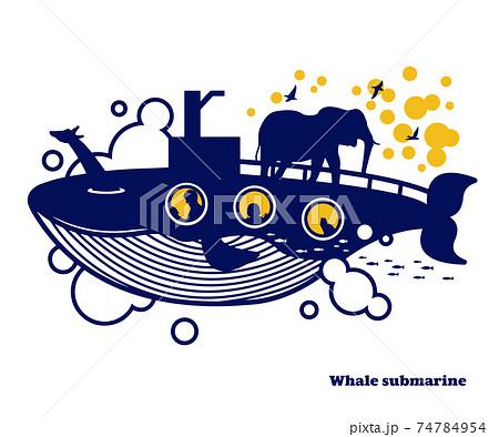 鯨の潜水艦 イラスト シルエット 74784954