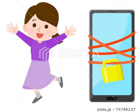 デジタルデトックスする女性 イラスト 74786237