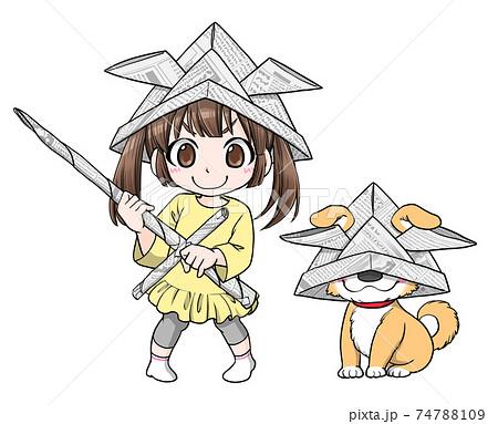 新聞紙で作った兜と剣を持つ女の子と柴犬 74788109