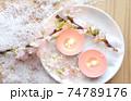 桜のアロマキャンドルと桜の花と粉雪 74789176