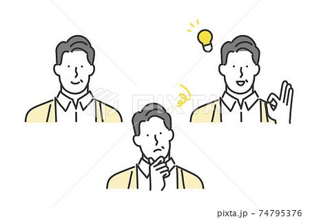 ミドル世代の男性の表情パターンセット素材 74795376
