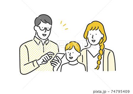 スマホを操作する家族のイラスト素材 74795409