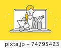 オンラインで接客をするビジネスパーソン 74795423