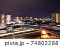 都市の夜景 岐阜県大垣市中心部 74802288