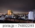 都市の夜景 岐阜県大垣市中心部 74802293