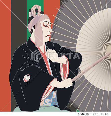 歌舞伎 助六 イラスト 74804018