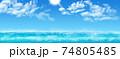 パノラマの海 74805485