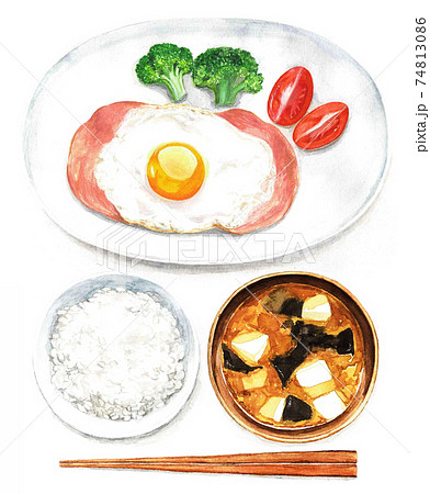 ハムエッグとごはんとお味噌汁(水彩イラスト) 74813086