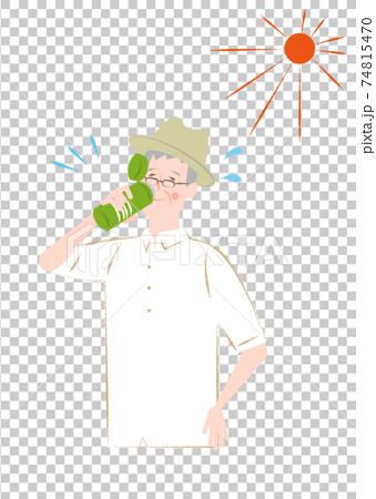 老人喝水 74815470