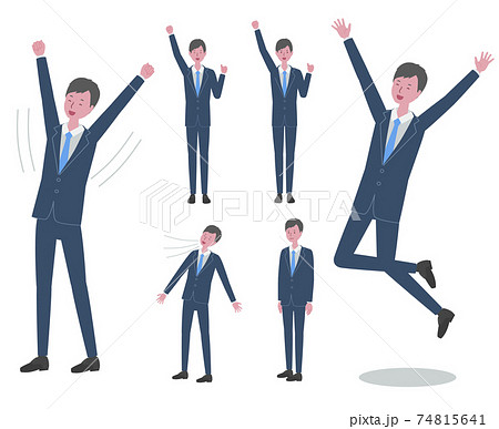 背伸び・ジャンプ・深呼吸・ガッツポーズをする、青いスーツを着た男性のイラストセット 74815641
