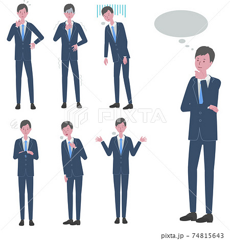 考え事をする・ネガティブな反応をする 青いスーツを着た男性のイラストセット 74815643
