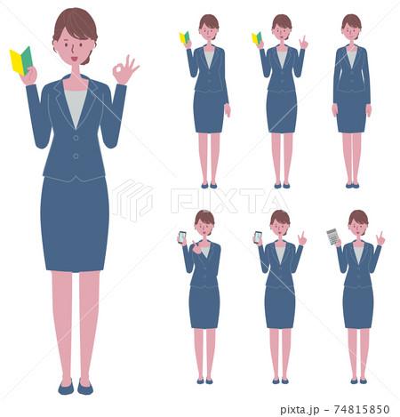 初心者マーク・スマホ・電卓を持つ、青いスーツを着た女性のイラストセット 74815850