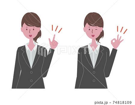 指を指す、OKサインをする 黒いスーツを着た女性 74818109