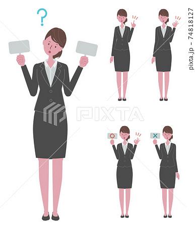黒いスーツを着た女性のイラストセット(選択肢に迷う・正解&不正解・ポイント・OKサイン) 74818127