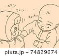 起き上がりこぼしで遊ぶ赤ちゃん 74829674