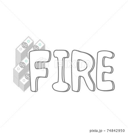Fire 早期 退職