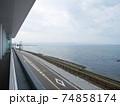 海沿いドライブ 74858174