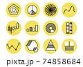 様々なグラフ シンプルなデザイン 74858684