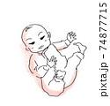 転がる赤ちゃん 74877715
