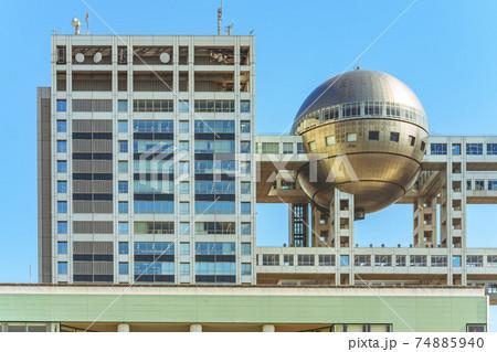 [東京・お台場] はちたまと言うチタンの球体の展望台で有名なフジテレビ本社のビル 74885940