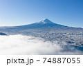 富士山 河口湖 雲海 空撮 富士五湖 雲海 74887055
