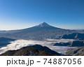 富士山 雲海 空撮 新道峠 冬景色 74887056
