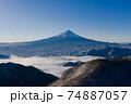 新道峠から望む富士山と雲海 空撮 雪 景色 74887057
