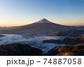 富士山 空撮 新道峠 雲海 上空の景色 74887058