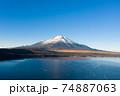 山中湖 富士山 富士五湖 湖面 ドローン空撮 74887063