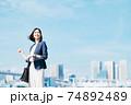 ビジネス 女性 カジュアル 74892489