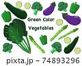 手描き風緑の野菜イラスト 74893296