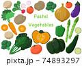 手描き風野菜イラスト 74893297