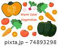 手描き風黄色の野菜イラスト 74893298