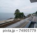 海沿いの風景 74905779