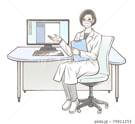 パソコンの前に座って手を差し出すドクター_マスクあり 74911255