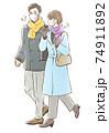 冬っぽい服装でデートするカップル_マスクあり 74911892