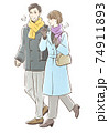 冬っぽい服装でデートするカップル 74911893