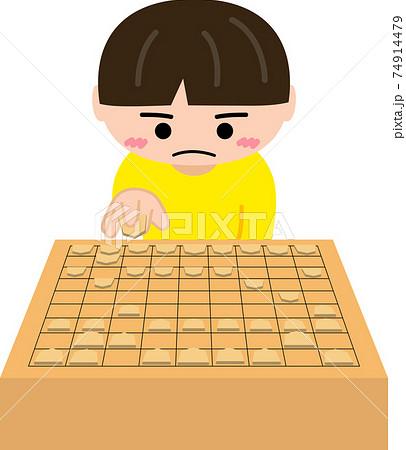 将棋をする子供 74914479