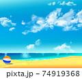 夏の海でビーチバレーボール 74919368