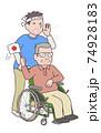 車いすで介護者と一緒に応援する  74928183