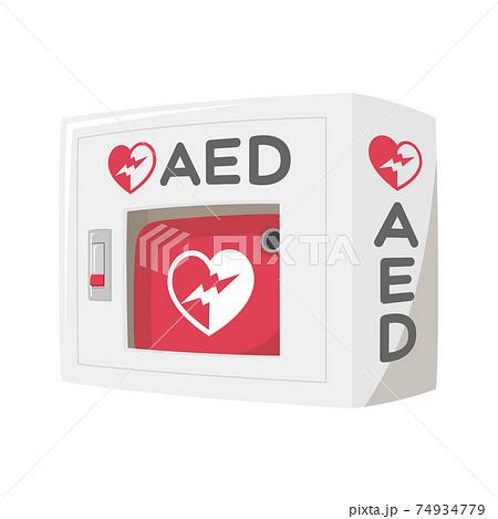AED(自動体外式除細動器) 74934779