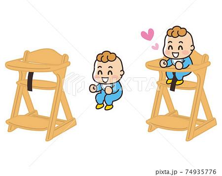 赤ちゃん椅子 ベビーチェア 74935776