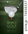 Poster Golf Champion Template Design Vector Illustration 74936337