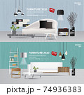 2 Banner Furniture Sale Advertisement Flayers Vector Illustration 74936383