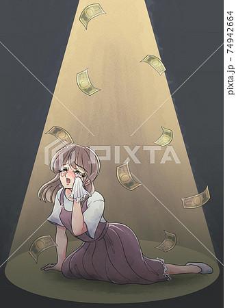レトロ少女漫画風・お金が舞う・悲劇のヒロイン・主婦・保育士・ライトアップ 74942664