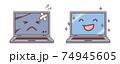 故障したノートパソコンと回復して笑顔のノートパソコンのイラスト 74945605