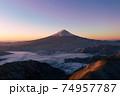 富士山 雲海 朝焼け ドローン空撮 新道峠 74957787